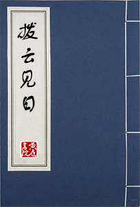 book_boyun