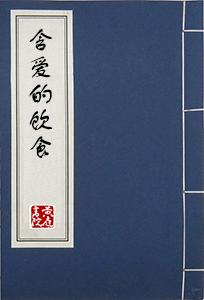 book_hanai