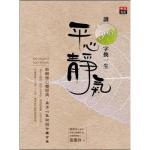 book_pingxin