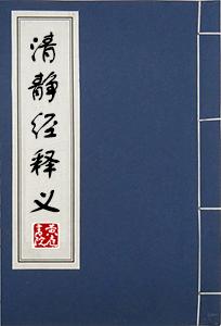 book_qingjing