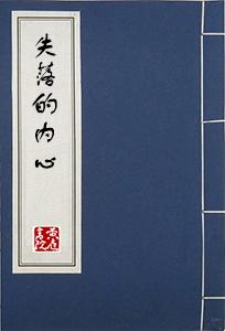 book_shiluo