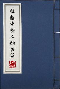 book_tingqi