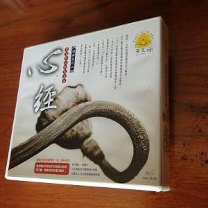 cd_xinjing