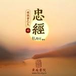 media_zongjing