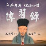 chuanxiluyinpinfengmian